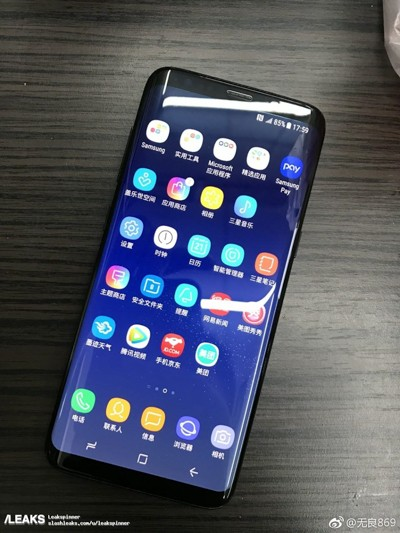 Giao dien Galaxy S8