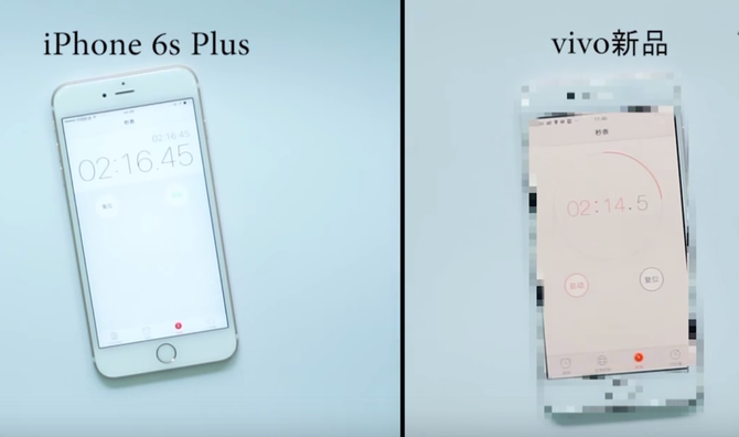 "Video Vivo X7 ""dìm hàng"" iPhone 6s Plus và Galaxy S7 edge ảnh 3"